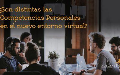 ¿Son distintas las Competencias Personales en el nuevo entorno virtual?